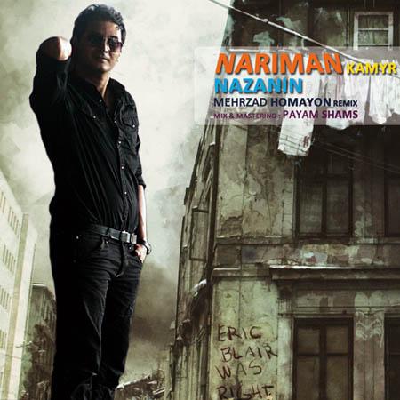 Nariman-Kamyar-Nazanin