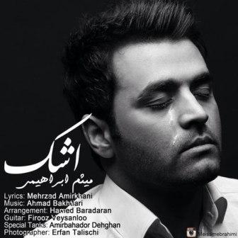 http://www.clubmusic.ir/wp-content/uploads/2014/10/Meysam-Ebrahimi-Ashk.jpg
