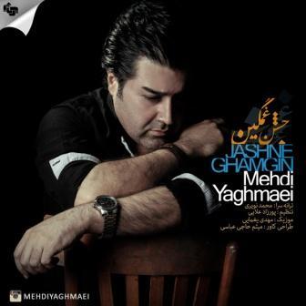 http://www.clubmusic.ir/wp-content/uploads/2014/12/Mehdi-Yaghmaei-Jashne-Ghamgin.jpg