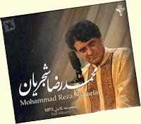 دانلود آهنگ آسمان عشق از محمدرضا شجریان(چنان مستم)