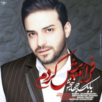 http://www.clubmusic.ir/wp-content/uploads/2015/04/Babak-Jahanbakhsh-Faramoosh-Kardam.jpg