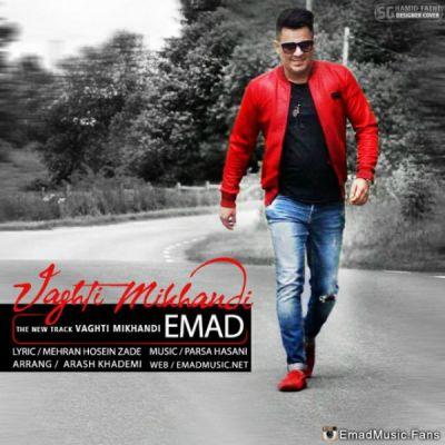 Emad-Vaghti-Mikhandi