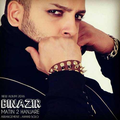Matin-2-Hanjareh_Bi-Nazir