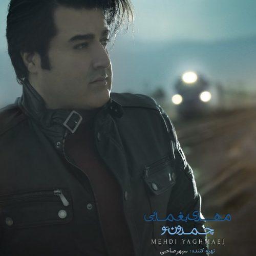 Mehdi Yaghmaei - Chamedoone To