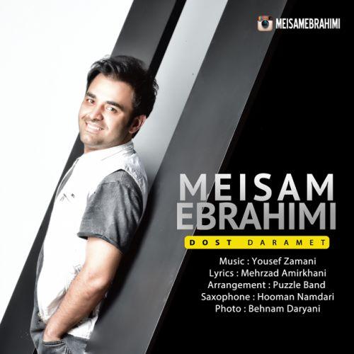 Meysam-Ebrhaimi