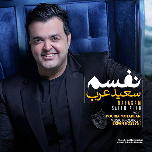 دانلود اهنگ نفسم از سعید عرب با لینک مستقیم