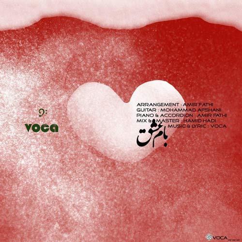 دانلود آهنگ جدید وکا بنام بام عشق